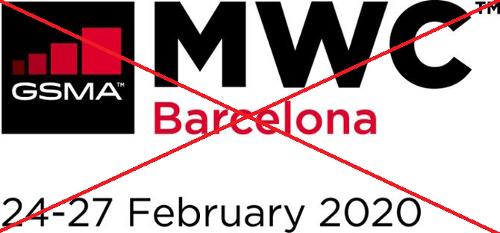 Это интересно: MWC 2020 отменяется
