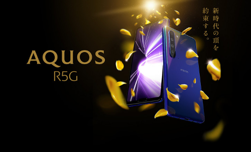 Анонсы: Sharp Aquos R5G представлен официально