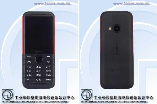 Слухи: Новый фичефон Nokia XpressMusic появился в TENAA