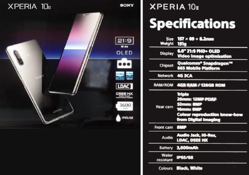 Слухи: Sony представит XPERIA 1 II и XPERIA 10 II