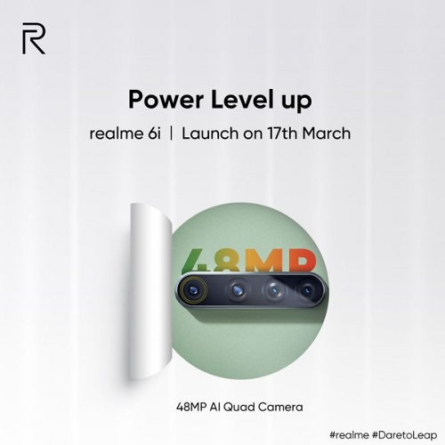Слухи:  48 Мп камера в Realme 6i подтверждена официально