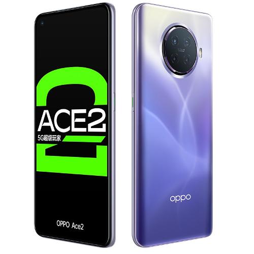 Слухи: Oppo Ace 2 показался на тизерах