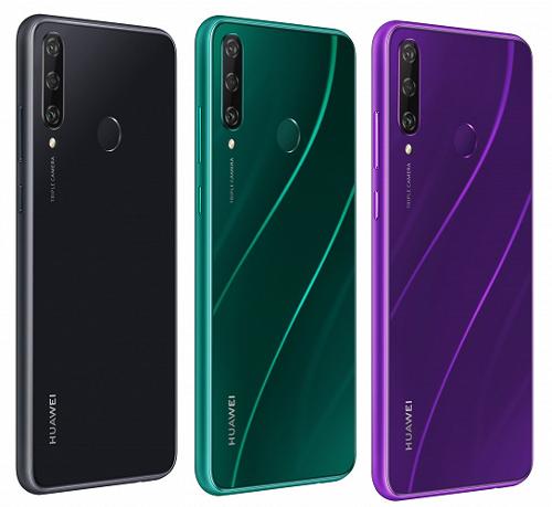 Слухи: Появились подробности о бюджетном смартфоне Huawei Y6P