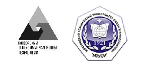 МТУСИ стал резидентом Консорциума АНО ТТ