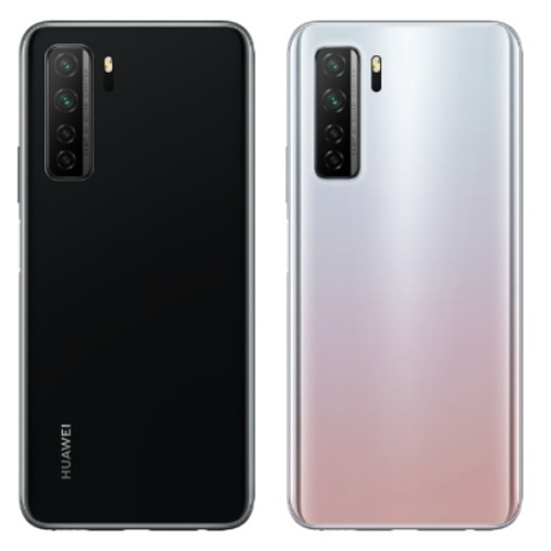 Анонсы: Huawei P40 Lite 5G 5G-смартфон с 64-Мп камерой