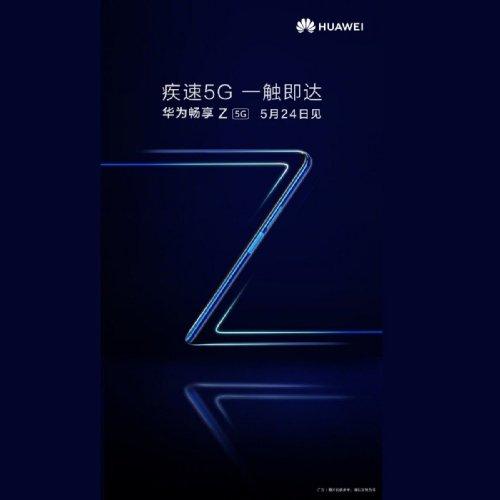 Слухи: Доступный смартфон Huawei Enjoy Z 5G получит поддержку сетей 5G