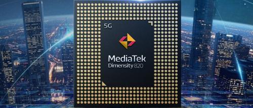 Компоненты: Чипсет MediaTek Dimensity 820 представлен официально