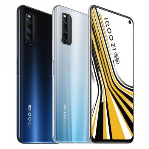 Анонсы: Vivo IQOO Z1 представлен официально