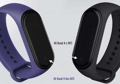 Анонсы: В России начались продажи Xiaomi Mi Band 4 с NFC