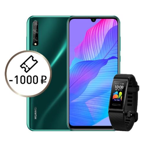 Анонсы: Huawei Y8P доступен России