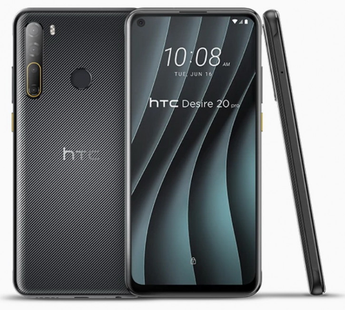 Анонсы: Середнячок HTC Desire 20 Pro представлен официально