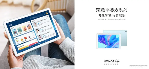 Анонсы: Honor Tab 6 и X6 c Kirin 710A представлен официально