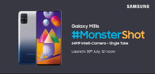 Слухи: Samsung Galaxy M31s анонсируют 30 июля