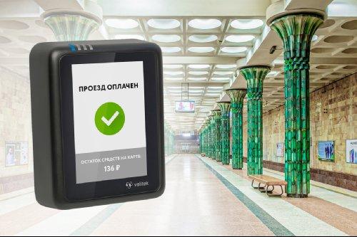 Российские валидаторы VALITEK примут оплату за проезд в метро Ташкента