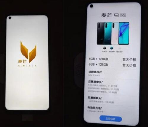 Слухи: Раскрыты спецификации Huawei Maimang 9 5G