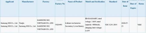 Слухи: Samsung Galaxy A42 5G получит АКБ 5000 мАч