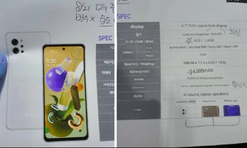 Слухи: LG готовит к анонсу смартфон Q92
