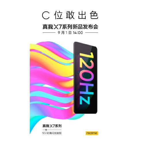 Слухи: Realme X7 и X7 Pro появились в TENAA