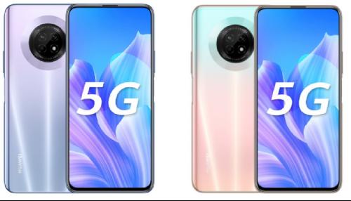 Анонсы: Представлены 5G-смартфоны серии Enjoy 20