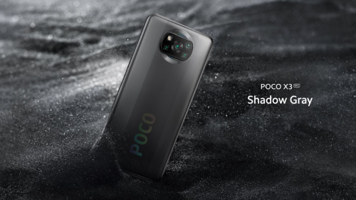 Анонсы:  Poco X3 представлен официально