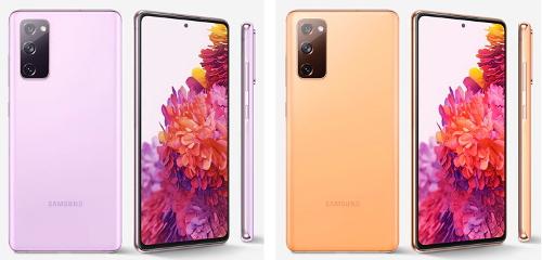 Анонсы: Samsung Galaxy S20 FE представлен официально