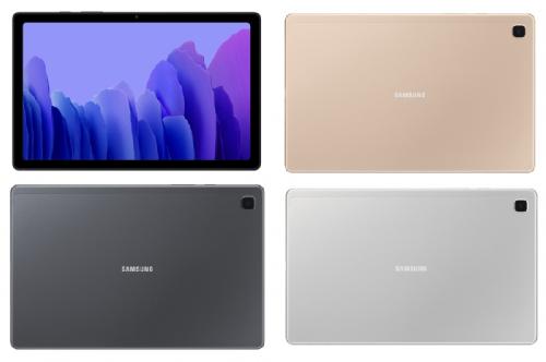 Анонсы: Объявлена российская цена планшета Samsung Galaxy Tab A7