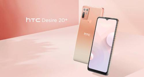 Анонсы: HTC Desire 20+ представлен официально