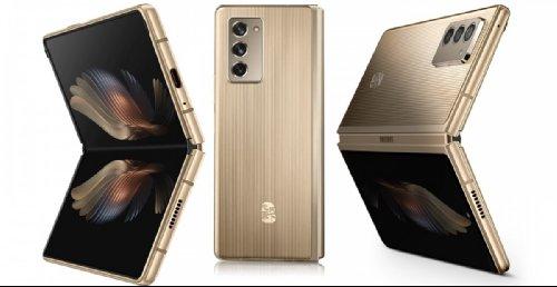Анонсы: Samsung W21 5G – более премиальный Galaxy Z Fold2 для Китая