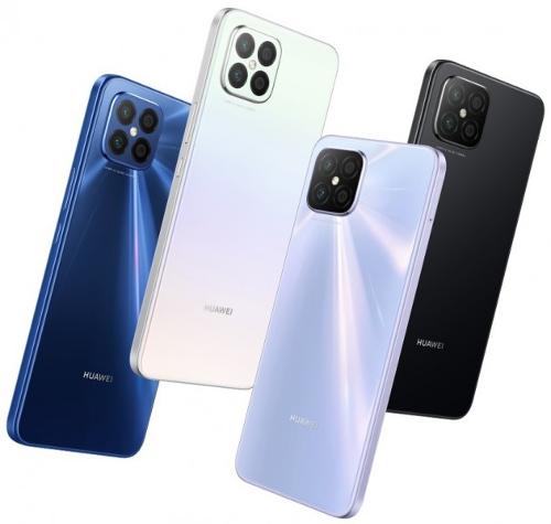 Анонсы: Huawei nova 8 SE - 5G-смартфон с 64 Мп камерой и зарядкой 66 Вт