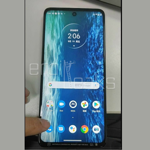 Слухи: Появились подробности о Motorola Kiev
