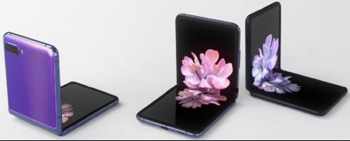 Слухи: Появились подробности о спецификациях раскладного смартфона  Galaxy Z Flip 3