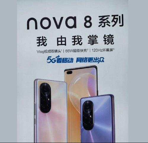 Слухи: Huawei Nova 8 Pro получит новый дизайн
