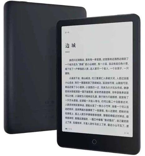 Анонсы: Xiaomi анонсировал электронную книгу Mi Reader Pro