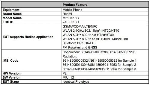 Слухи: Redmi Note 10 Pro получит Snapdragon 732 и АКБ емкостью 5050 мАч