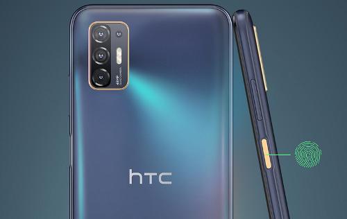 Анонсы: HTC Desire 21 Pro представлен официально