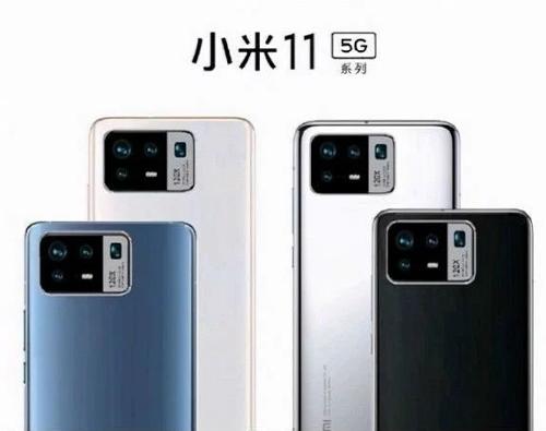Слухи:  Xiaomi Mi 11 Pro получит более емкую батарею
