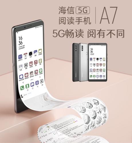 Анонсы: Hisense A7 CC получил цветной e-ink дисплей