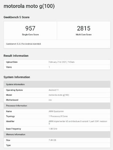 Слухи: Moto G100 с Snapdragon 870 станет самым мощным смартфоном G-серии