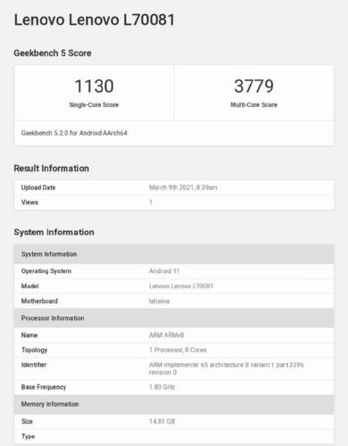 Слухи: Игровой смартфон Lenovo с 16 Гб ОЗУ замечен в Geekbench