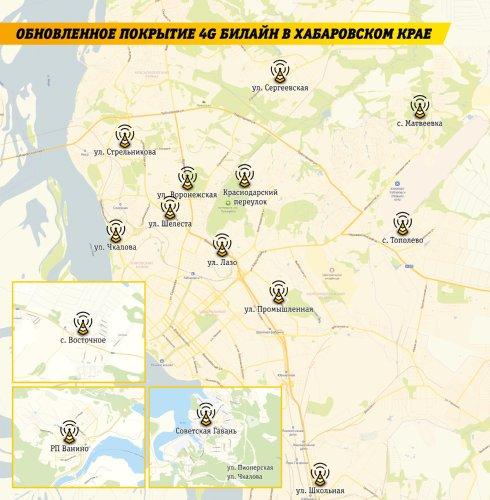 Билайн развивает связь в Хабаровске