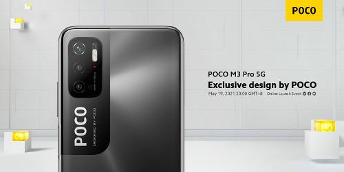 Слухи: Poco M3 Pro 5G получит уникальный дизайн