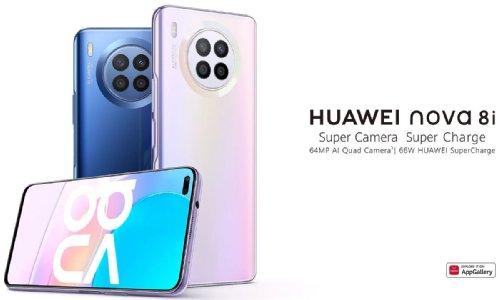 Анонсы: Huawei Nova 8i замечен на сайте производителя