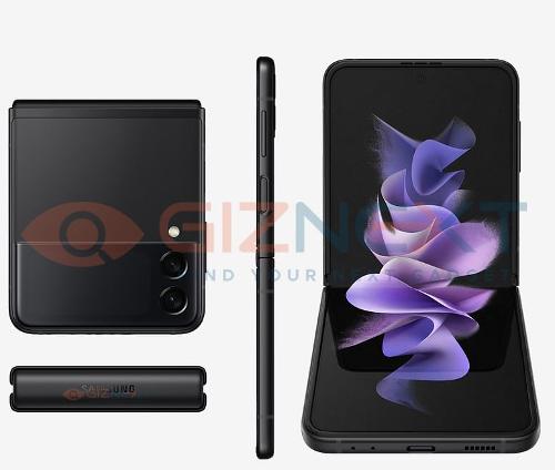 Слухи: Samsung Galaxy Z Flip3 раскрыты Geekbench