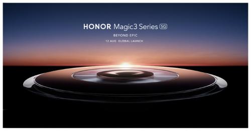 Слухи: Раскрыты подробности о смартфонах Honor Magic 3