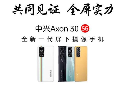 Слухи: Смартфон с подэкранной камерой Axon 30 5G представят 27 июля