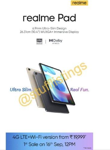 Слухи: Раскрыты подробности о планшете Realme Pad