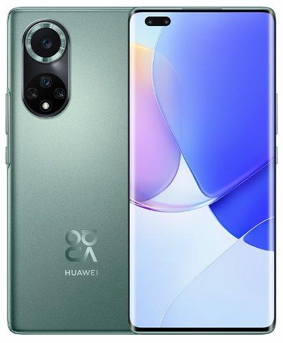 Анонсы: Huawei Nova 9 и 9 Pro на HarmonyOS представлены официально