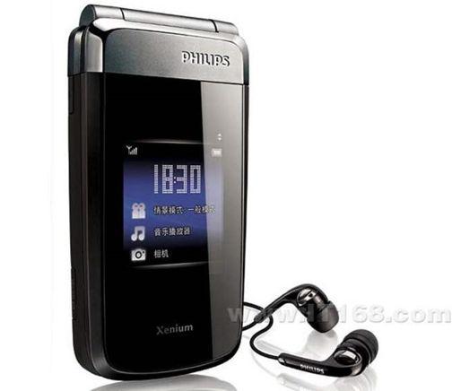 Купить телефон филипс с мощным аккумулятором