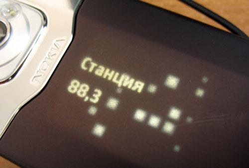 Обзор сотового телефона Nokia 7510 Supernova