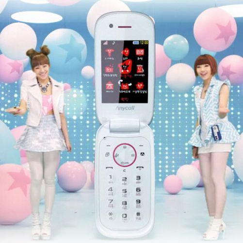 Samsung 5560 Приложения